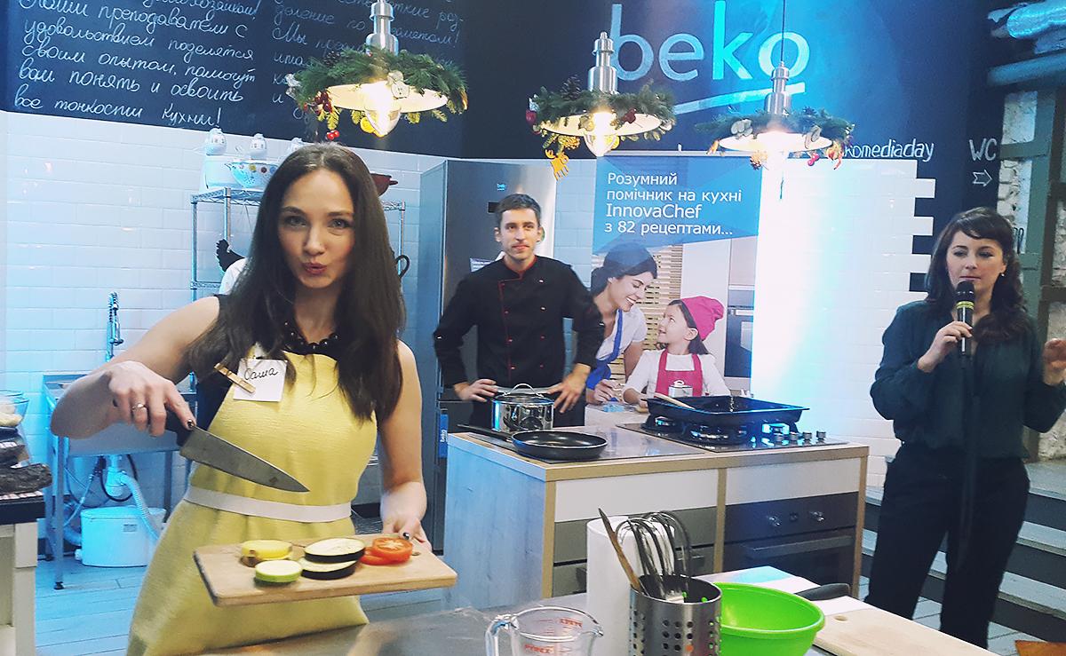 beko-1
