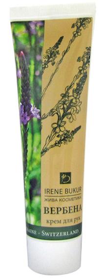 Крем для рук «Вербена» от IRENE BUKUR