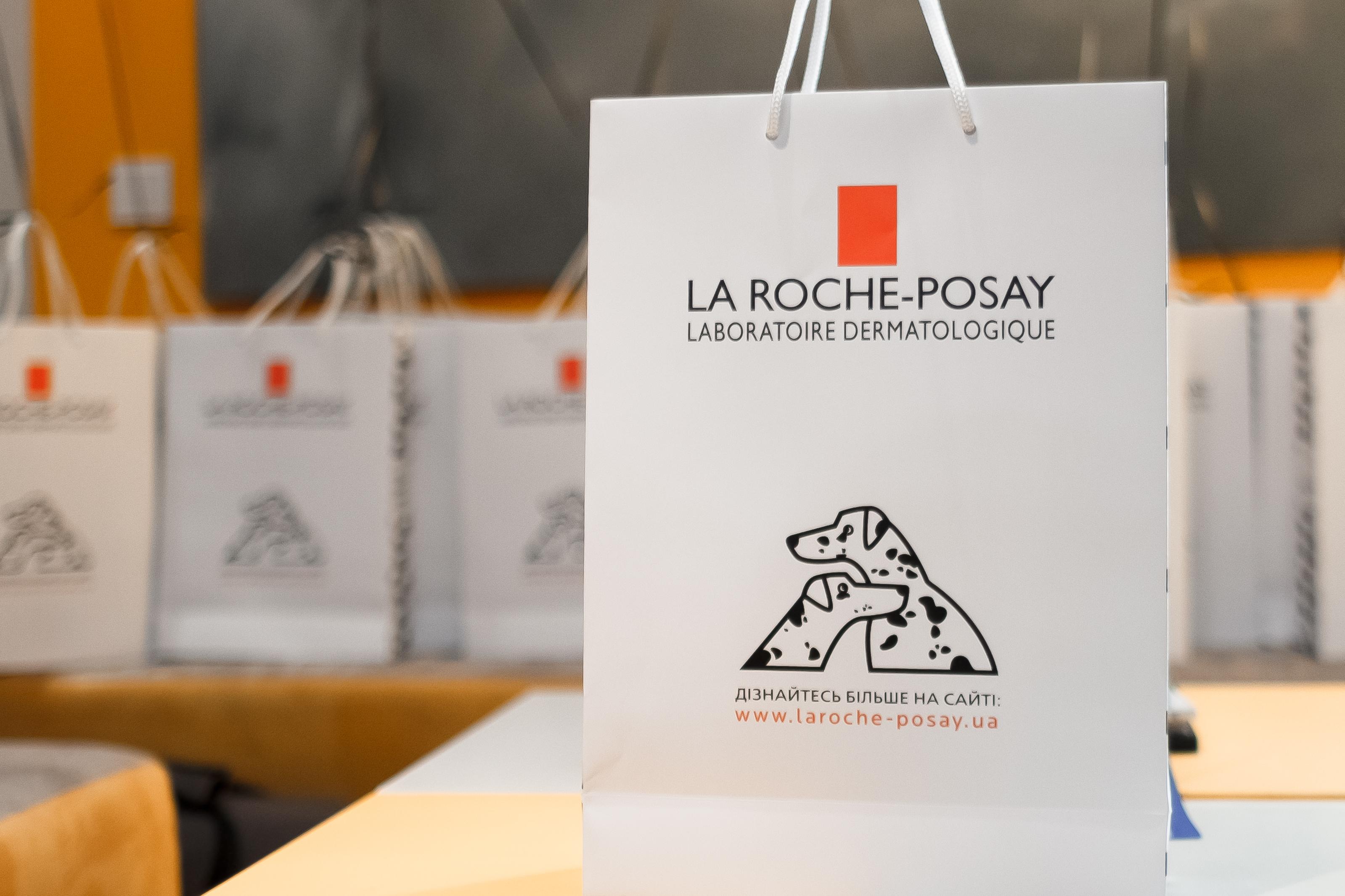 #скинчекер от La Roche-Posay: что нужно знать перед пляжным сезоном
