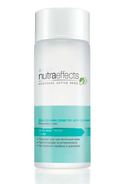 Двухфазное средство для снятия макияжа с глаз Avon Nutra Effects, 120 грн.