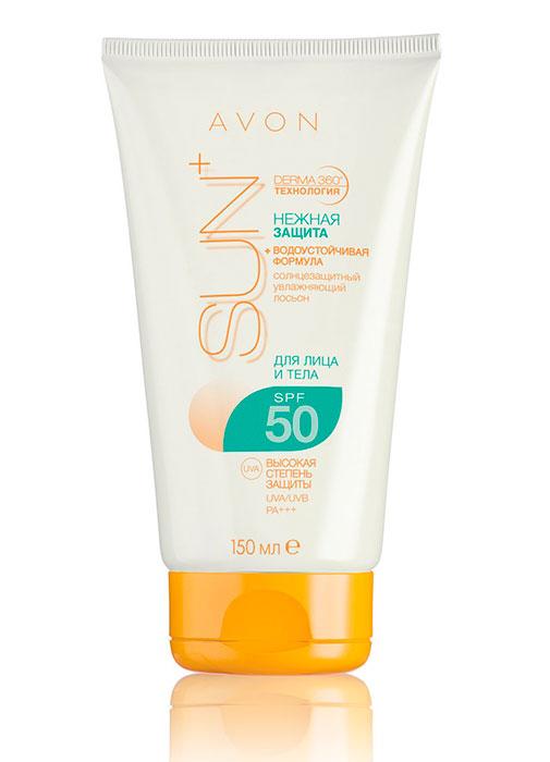 Солнцезащитный увлажняющий лосьон для лица и тела Avon Sun «Нежная защита» SPF 50, 150 грн.
