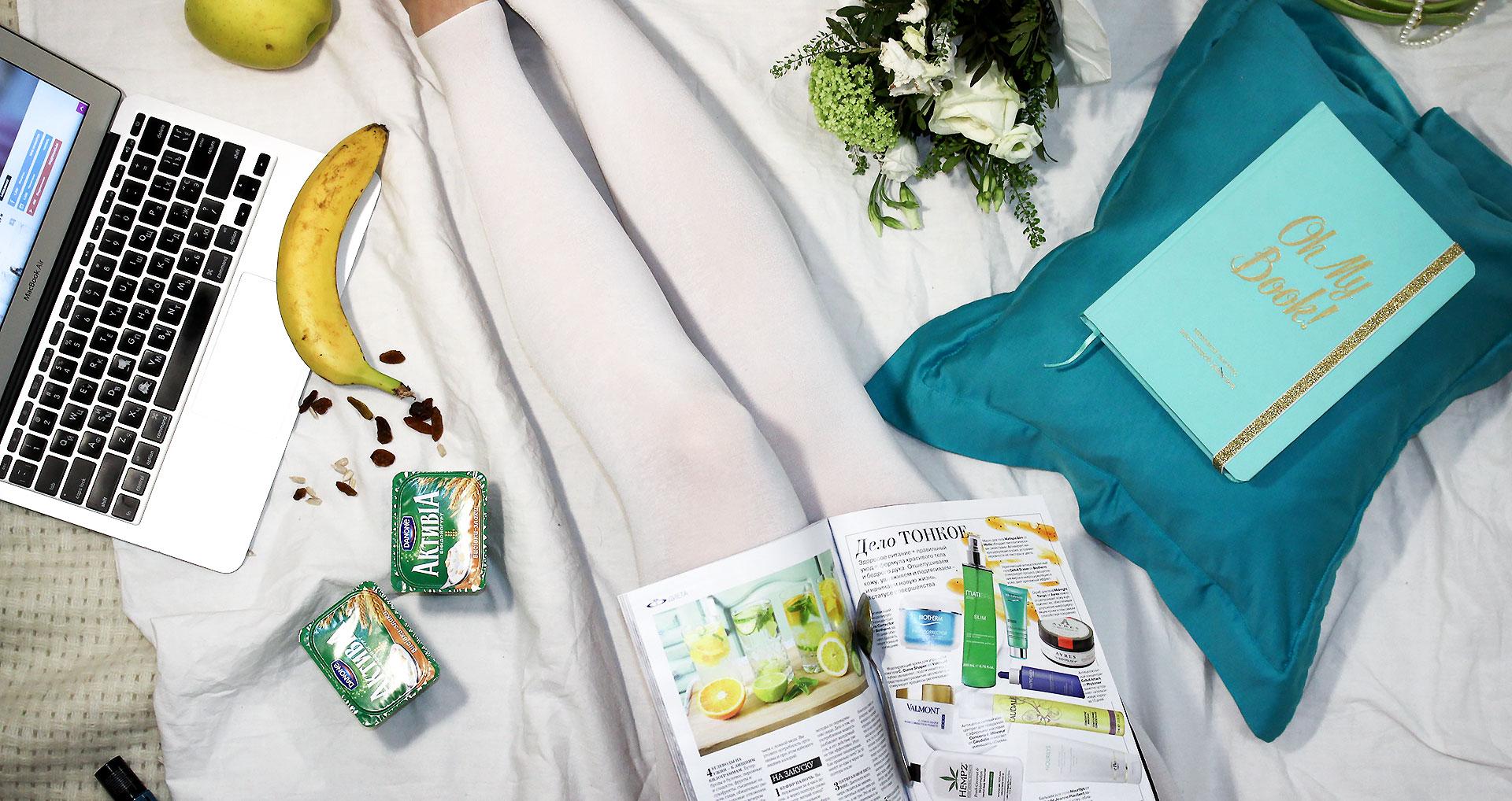 йогурты активиа завтрак