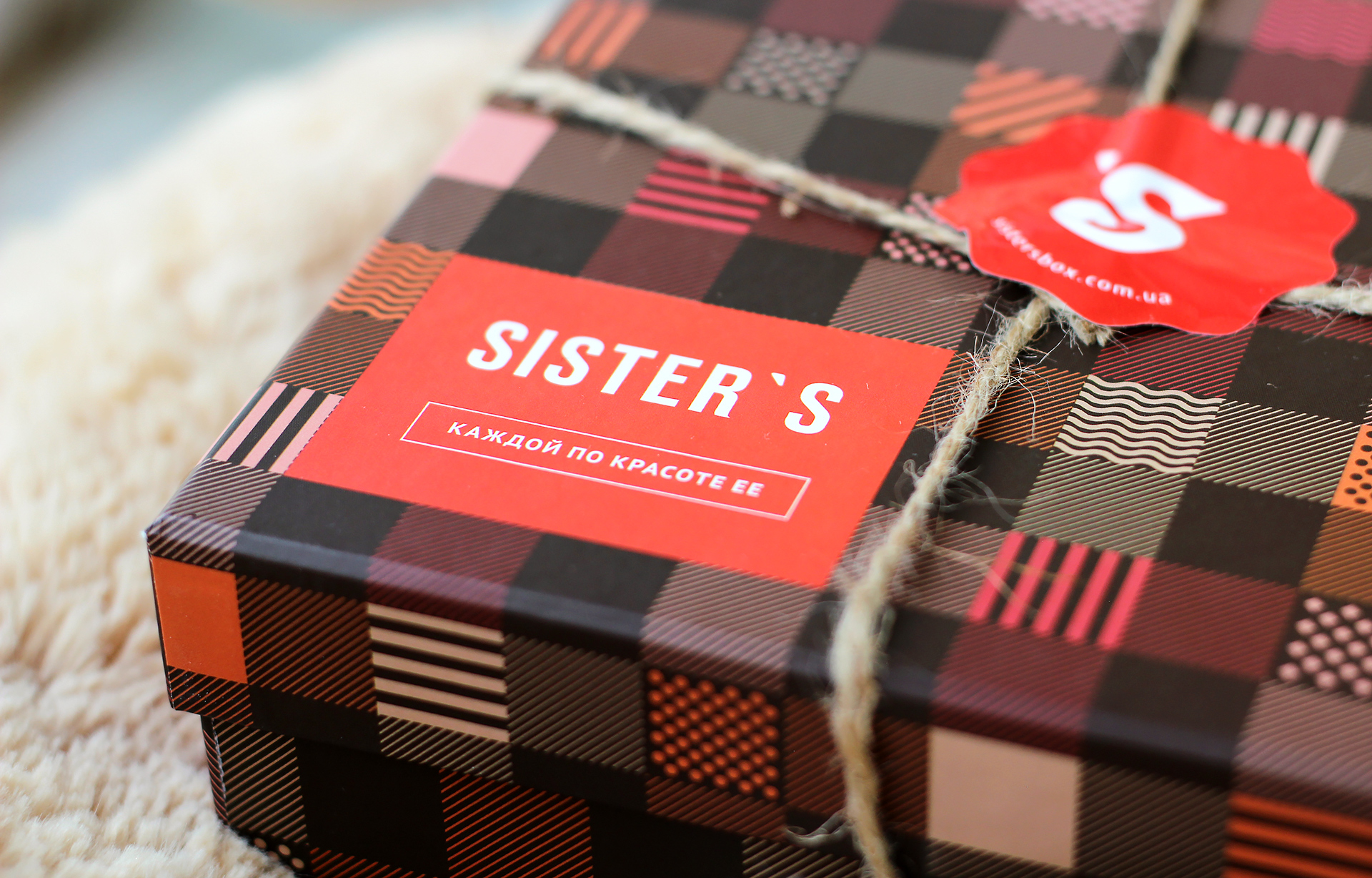 sisters-box-august-16_4