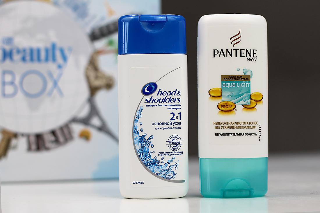 Шампунь против перхоти Head & Shoulders для нормальных волос и бальзам-ополаскиватель Pantene Pro-V Aqua Light