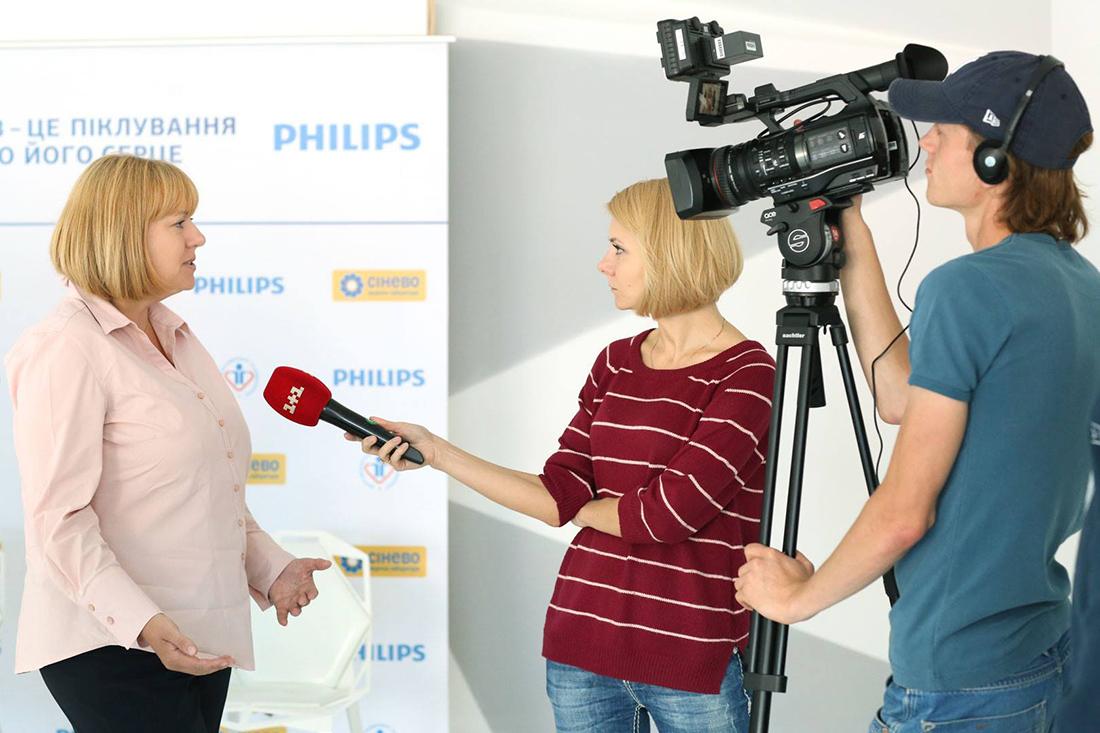 Philips Живи сердцем