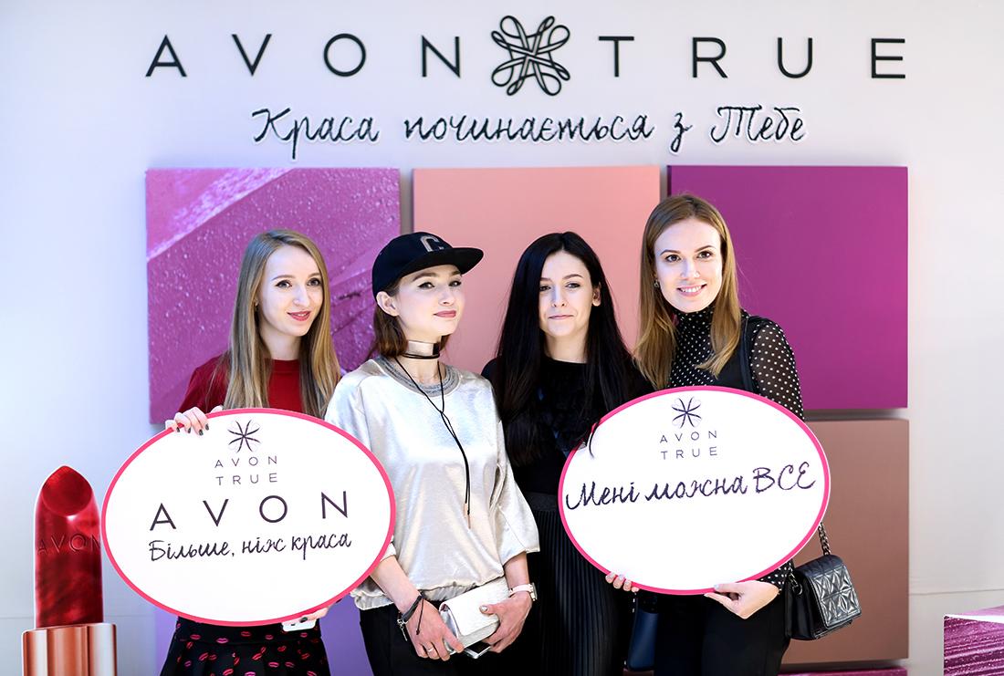 avon-true-bloggers
