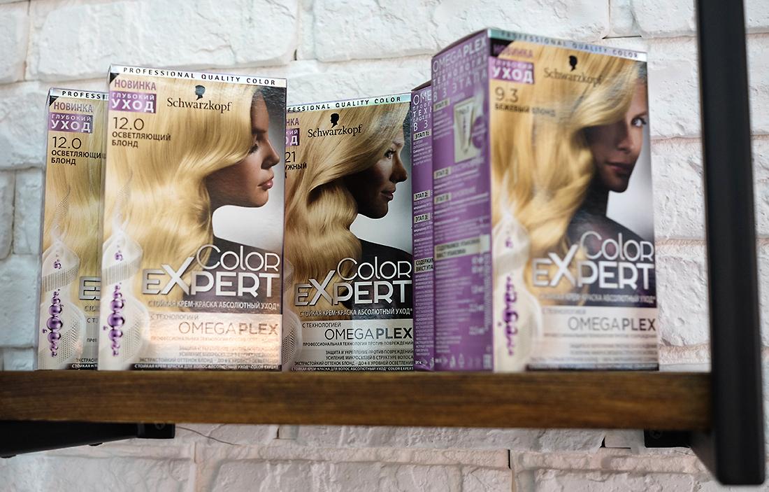 Новая краска для волос Color Expert от Schwarzkopf