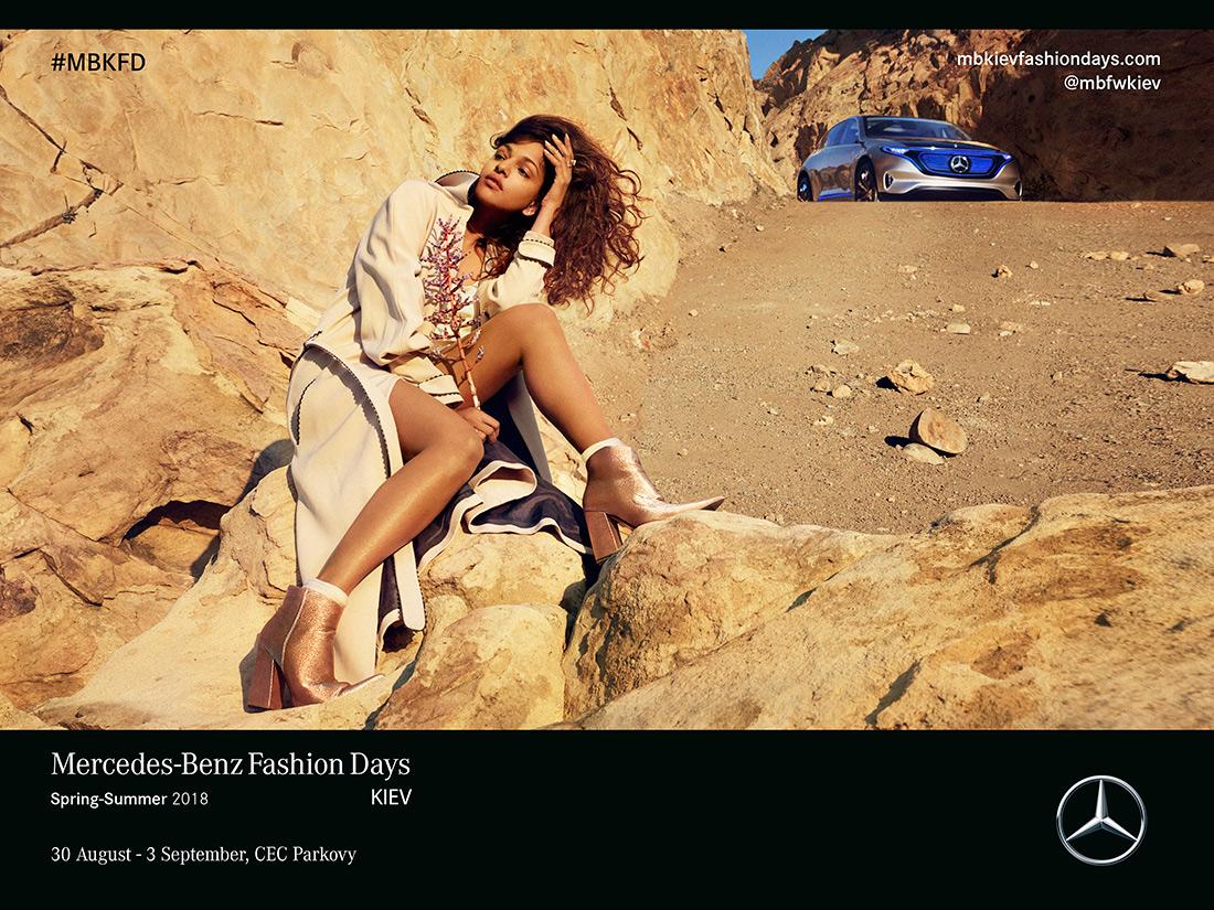 C 30 августа по 3 сентября неделя моды Mercedes-Benz Kiev Fashion Days открывает сезон SS`18.