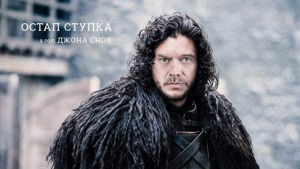 Игра престолов в Украине