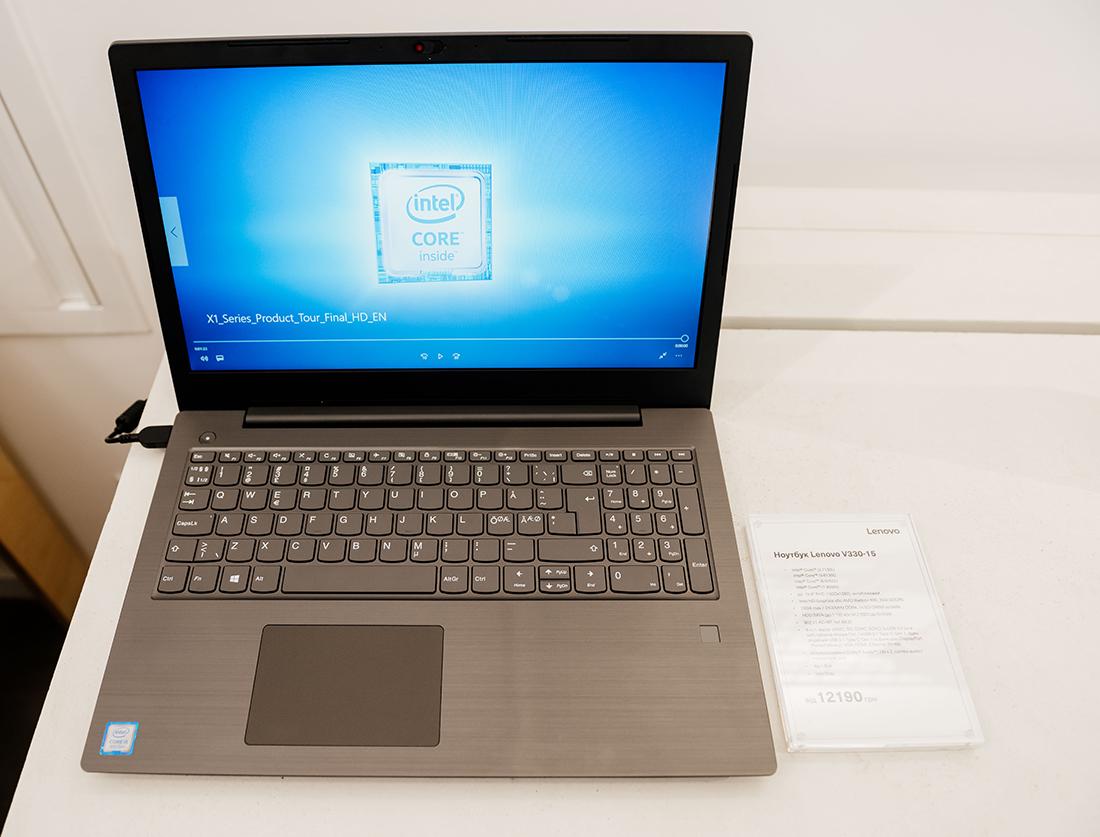 ThinkPad V330 15