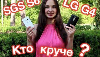LG G4 vs Samsung Galaxy S6: натуральная кожа против закаленного стекла (видео)