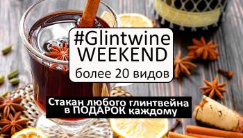 Куда сходить в выходные в Киеве: 7-8 ноября