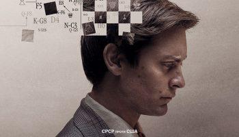 """""""Игры чемпионов"""": пешками жертвуют не только шахматисты"""