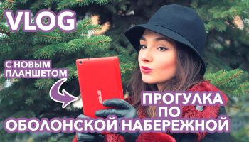 Lady in Red: две недели с планшетом ASUS ZenPad C 7.0