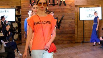 ШАФА by A.Tan: дизайнерская одежда от Андре Тана по доступной цене в METRO