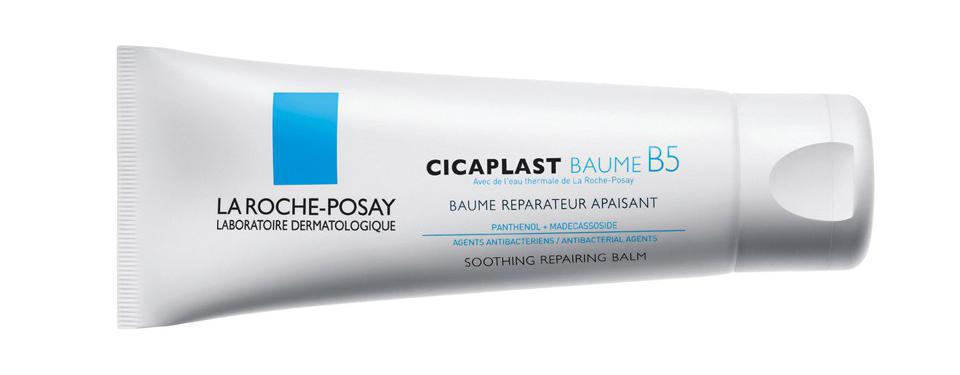 La Roche Posay CICAPLAST BAUME B5 (ЦИКАПЛАСТ БАЛЬЗАМ В5)