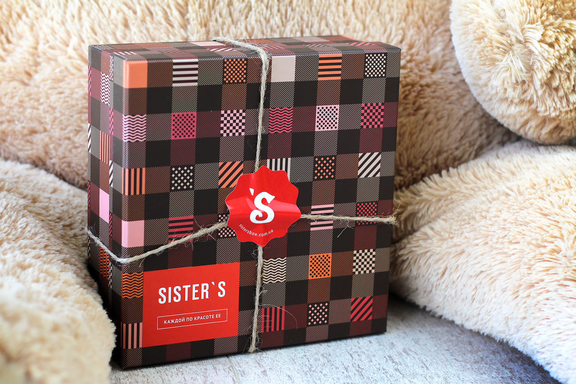 Новая персонализированная коробочка красоты от Sister's Box (август 2016)