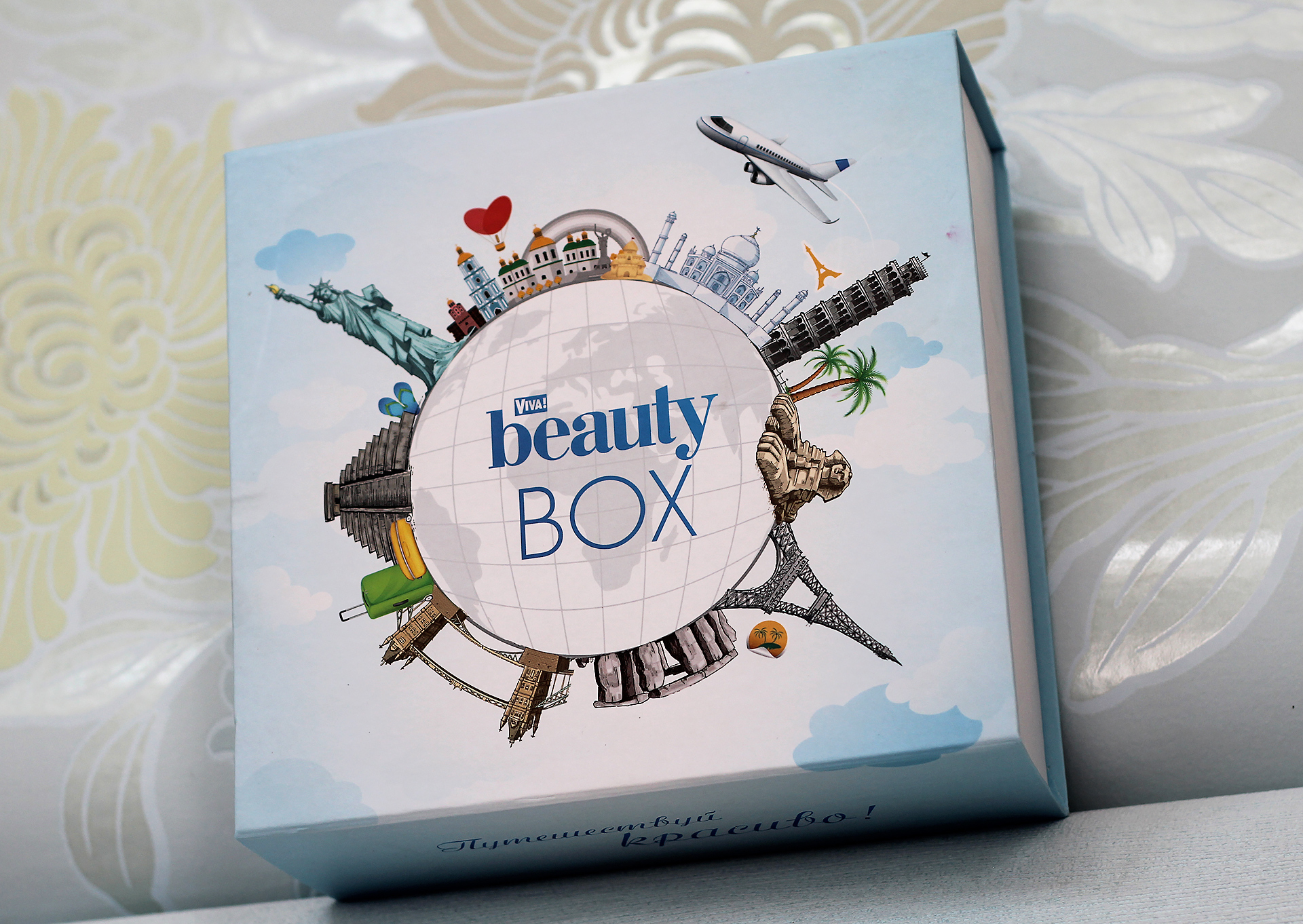 Viva! beauty BOX Travel