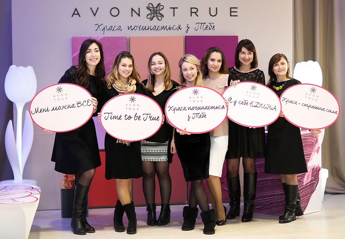 avon-true-team