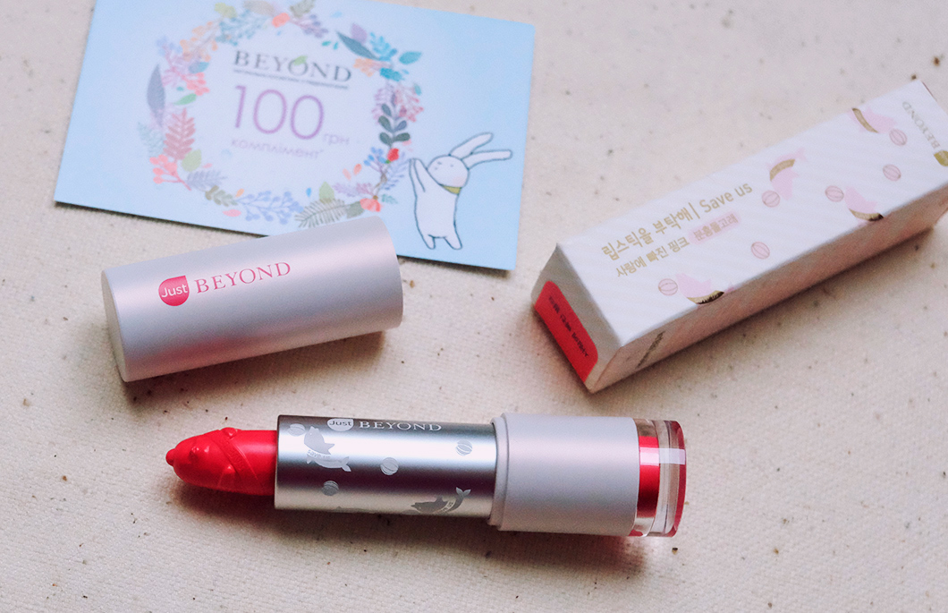 Viva Beauty Box January (вива бьюти бокс январь 2017)