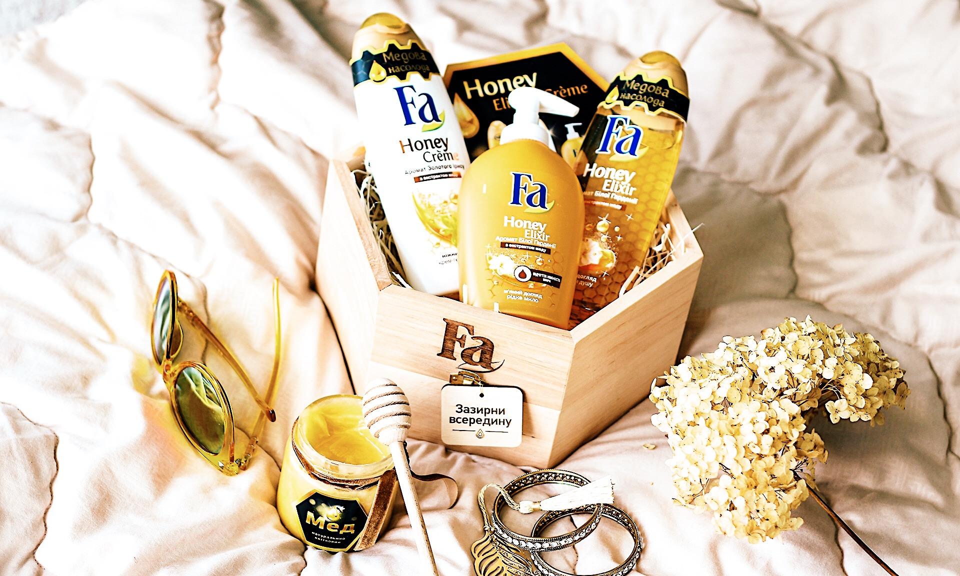 Гели для душа Fa Honey Elixir и Fa Honey Creme