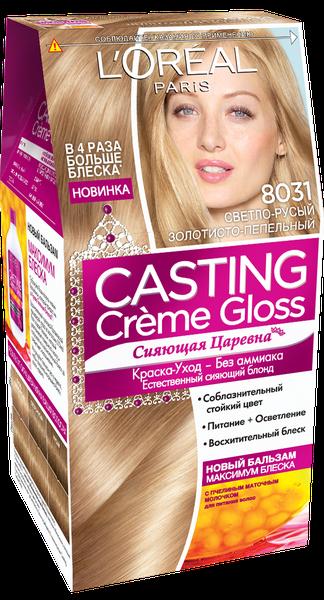 #сияй, как принцесса: розовая вечеринка Casting Crème Gloss