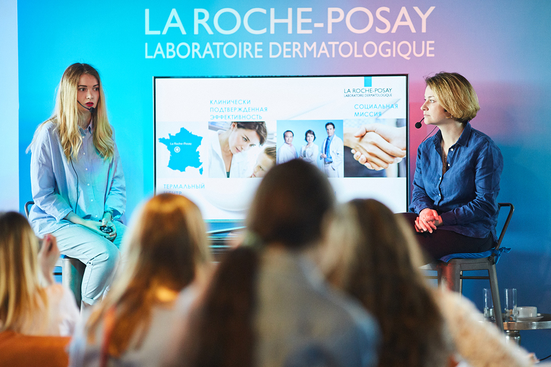Презентация новой очищающей маски для лица Effaclar от La Roche-Posay