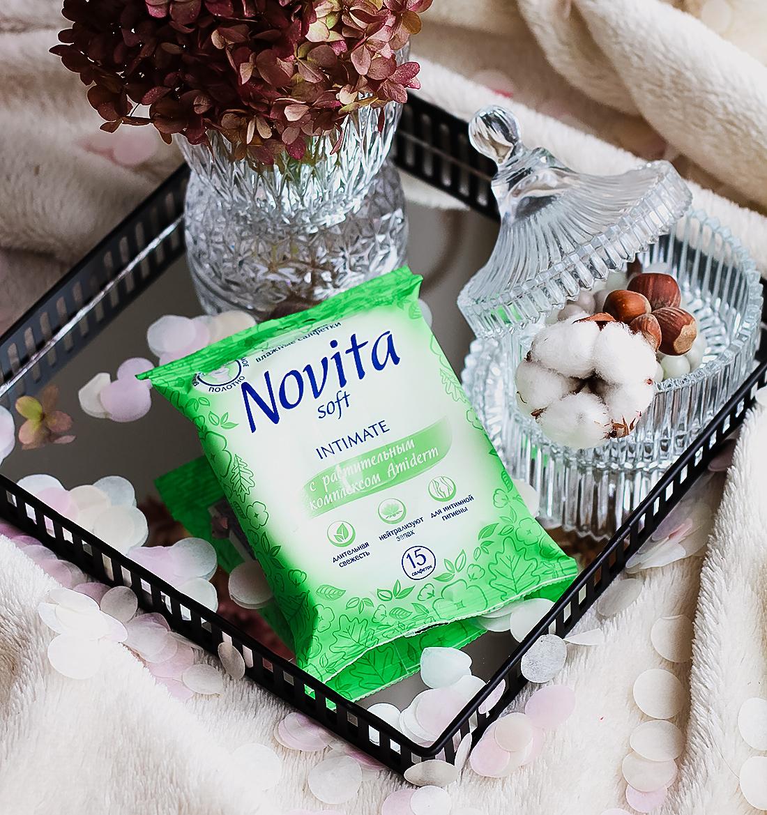 Новинки Novita: мои впечатления