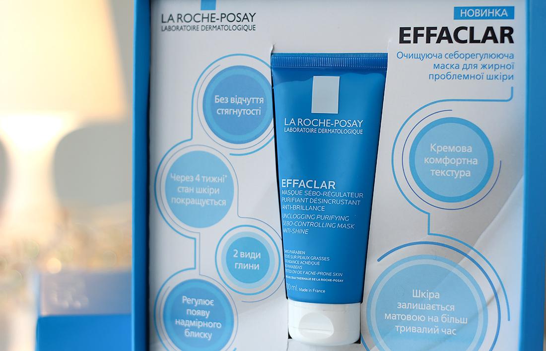 Как быстро избавиться от прыщей: себорегулирующая маска La Roche-Posay EFFACLAR