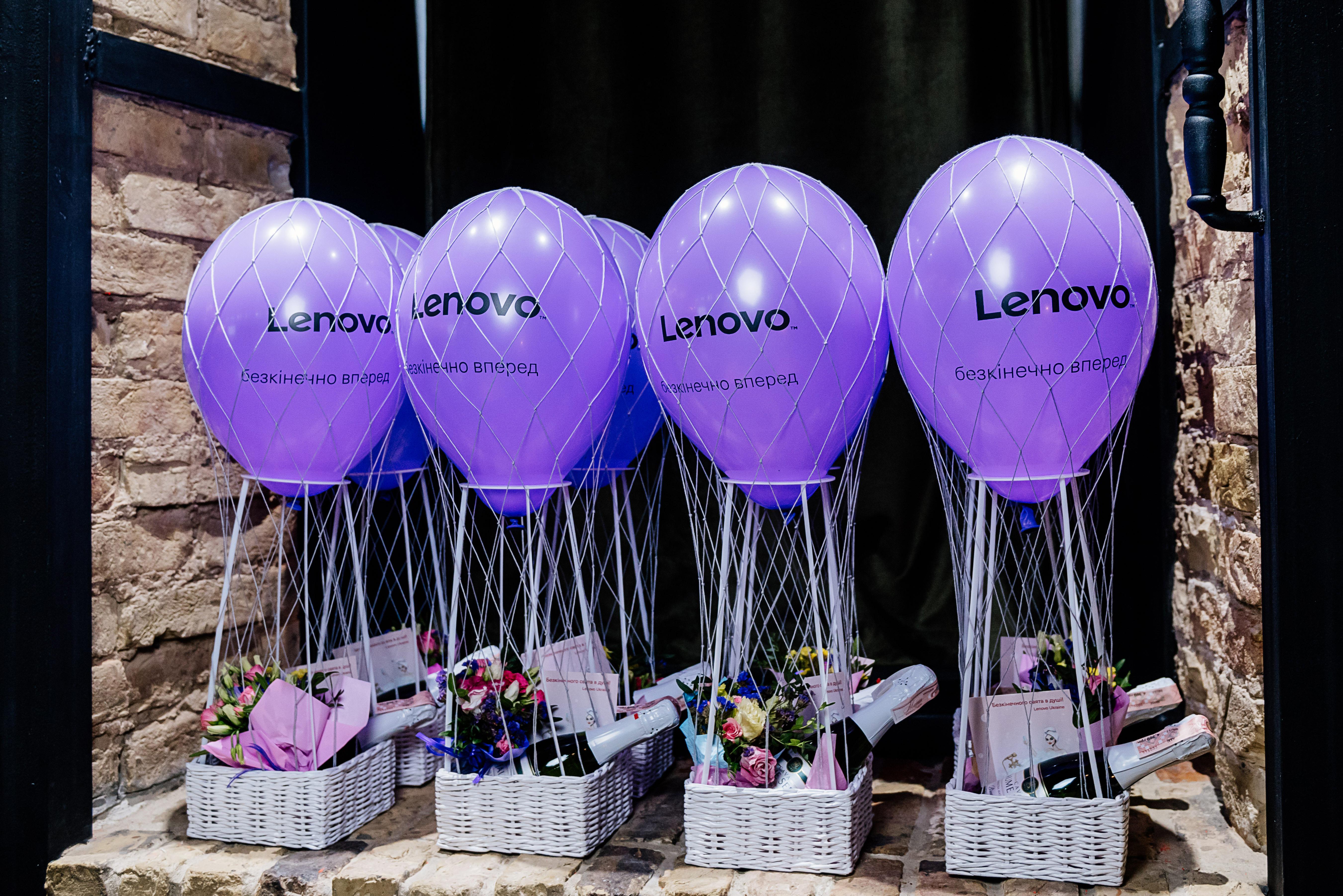Lenovo Design & Flowers