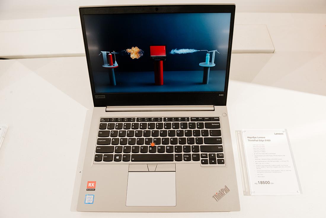 Lenovo ThonkPad e480