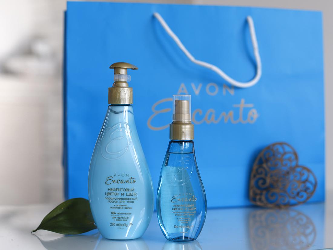 голубая Avon Encanto представляет две коллекции – Нефритовый цветок и шелк