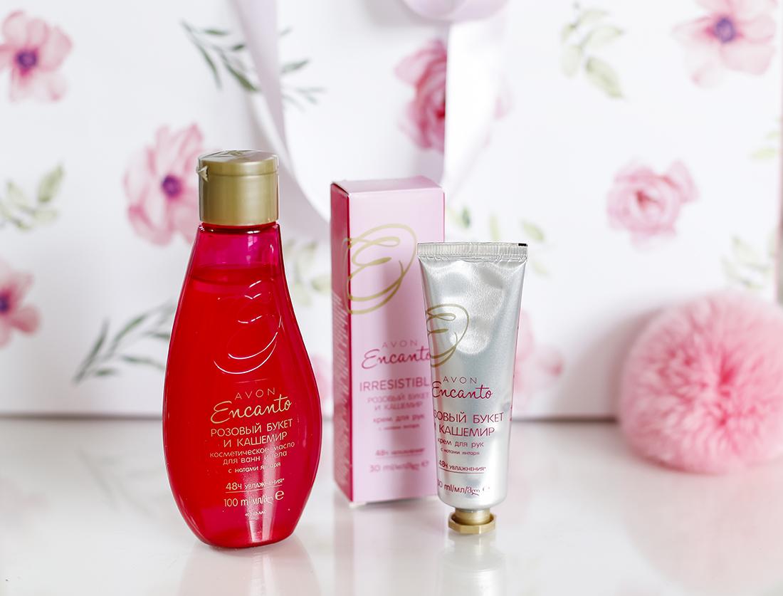 Avon Encanto Розовый букет и кашемир