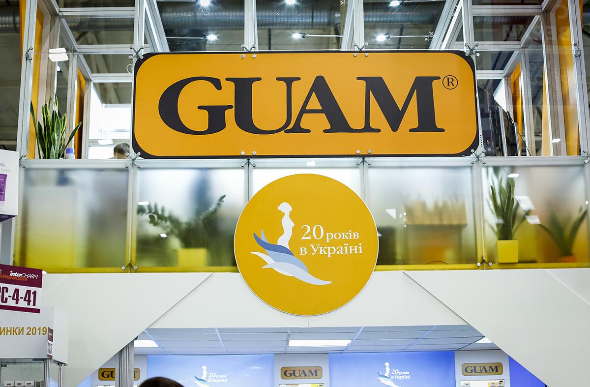 Осенние новинки Guam 2019