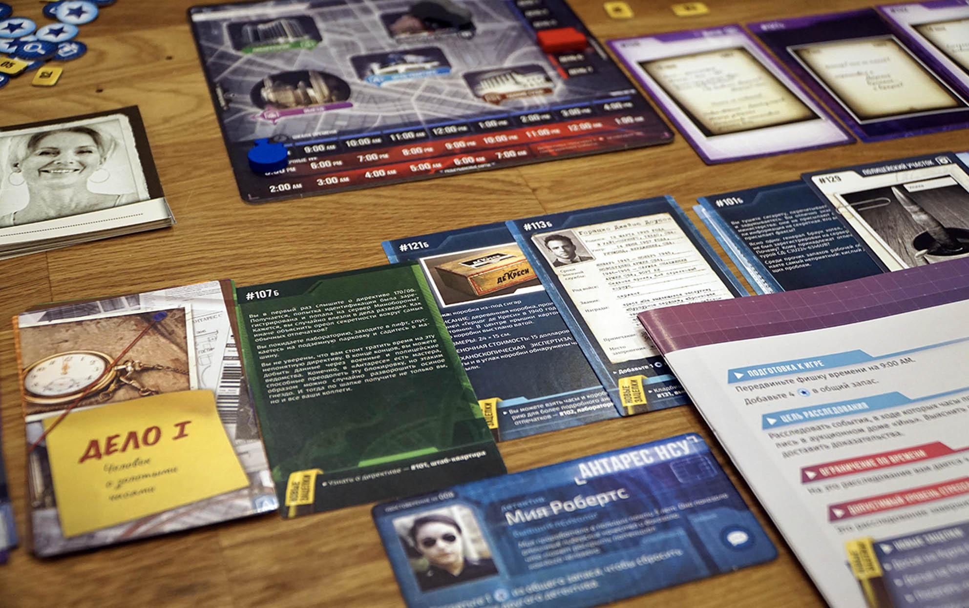 Настольные игры: во что поиграть в маленькой компании
